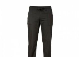 Pantalon de lucru pentru femei de serviciu, model conic, cu snur, elastic si buzunare
